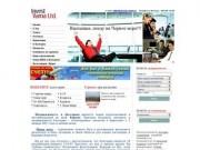 Недвижимость в Болгарии, Болгария | Квартира в Болгарии, дом