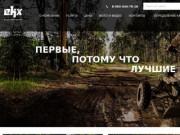 Катание на квадроциклах в Московской области   ЕКХ