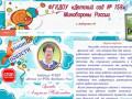Ds158morf.ru — Детский сад 158 Минобороны России официальная страница