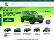 УАЗ-Север - официальный дилер УАЗ в Вологде