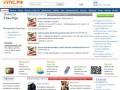 Уупс.рф — Все развлечения в одном месте :) - Информационно развлекательный портал г. Улан-Удэ