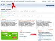 Aids74.com — Позитивный сайт Челябинска