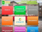 Технологический колледж г.Советск Калининградская область