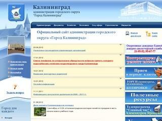 Klgd.ru