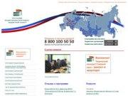 Программа кредитования работников бюджетной сферы (Национальный банк сбережений) Иваново