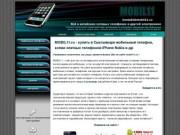 Купить китайский сотовый мобильный телефон iPhone Nokia Сыктывкар