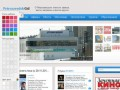 О Петрозаводске: новости, афиша, места, магазины и многое другое (Petrozavodsk Gid)