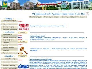 Adm.gov86.org