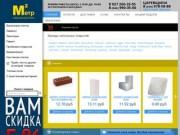 Магазин строительных материалов (Россия, Самарская область, Самара)