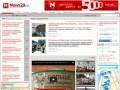 Новости Архангельской области - News 29