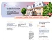 Саратовский областной центр планирования семьи и репродукции
