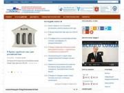 Крымская региональная общественная организация «Объединение промышленников и предпринимателей»