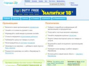 Кировград 2 —  предприятия, магазины, школы, организации, магазины, компании, торговля
