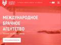 брачное агентство Perfect Match (Украина, Киевская область, Киев)