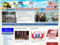 Politeheao.ru — ОГПОБУ «Политехнический техникум», г. Биробиджан