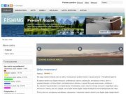 Рыболовный сайт Бурятии