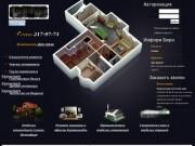В Кронштадте ремонт,кваритры в кронштадте,комнаты в кронштадте,Строительство и Ремонт