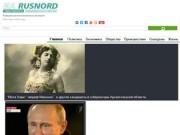 Rusnord.ru