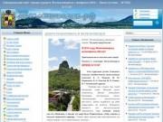 Сайт города Железноводска