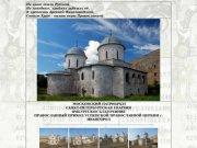 Храм Успения Пресвятой Богородицы и Никольская церковь в Ивангородской  крепости