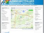 Карта МО - Администрация Кубанского сельсовета Каргатского района Ноаосибирской области