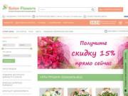магазин цветов (Россия, Московская область, Москва)