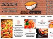 Зов Суши - | Доставка пиццы, суши, роллов, WOK, мексиканских блюд