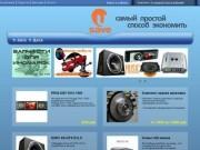 USave.Ru - интернет-магазин (для Авто)