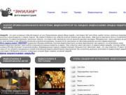 """Фото-видеостудия """"Эмилия"""" - услуги по видеосъемке свадьб в Москве. Недорогой видеооператор на свадьбу, +7 (495) 77-88-980"""