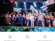 II Всероссийский Фестиваль военно-патриотической песни Крымская волна | КРЫМСКАЯ ВОЛНА