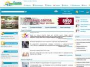 Информационный сайт г. Волжска