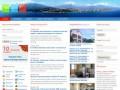 Алушта.Ru - городской сайт. Новости, Горсправка, Жилье, Форум.