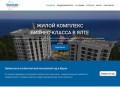 Квартиры в Крыму - Крым Наш Дом - Недвижимость в Крыму