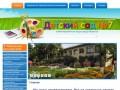 Dsn7.ru — Официальный сайт МБДОУ «Детский сад №7 комбинированного вида» города Мценска
