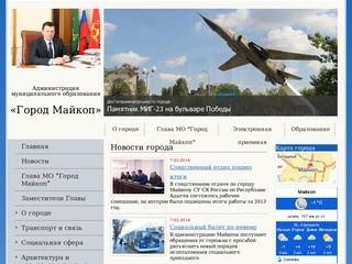 Admins.maykop.ru