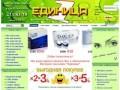 (831)41-041-16 Контактные линзы - Нижний Новгород -Интернет магазин