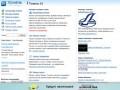 Тюмень 24 - сайт г. Тюмени