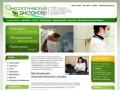 Onkolog-eao.ru — Онкологический диспансер. г. Биробиджан, ул. Шолом-Алейхема, д. 23
