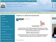 Администрация Лесновского Сельского поселения Новгородской области
