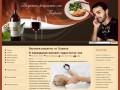«Вкусные рецепты от Бориса» (Холон Тель-Авив Израиль)
