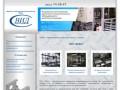 Vidsar.ru — Завод машиностроение Саратов, производство технологического оборудования