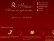 Продажа недвижимости в Михайловске и по Ставропольскому краю - Агентство недвижимости Элита
