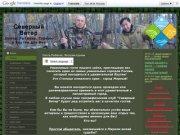 Охота,Рыбалка, Экстрим-туризм в Якутии | Северный ветер