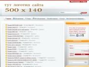 Авторынок Дагестана (авто новости Дагестана, обзоры иномарок Дагестана, авто объявления)