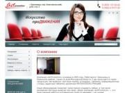Изготовление наружной рекламы Компания ArtPromotion  г. Бронницы