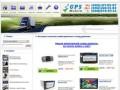 Специализированный интернет магазин навигационного оборудования. (Украина, Днепропетровская область, Днепропетровск)