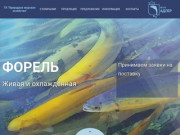 Природное морское хозяйство