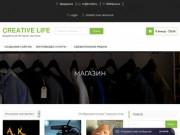 CREATIVE LIFE — Шадринский интернет-магазин