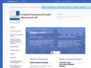 Аткарский район Саратовской области - официальный сайт