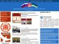 Администрация муниципального образования городского округа «Ухта» - официальный Портал